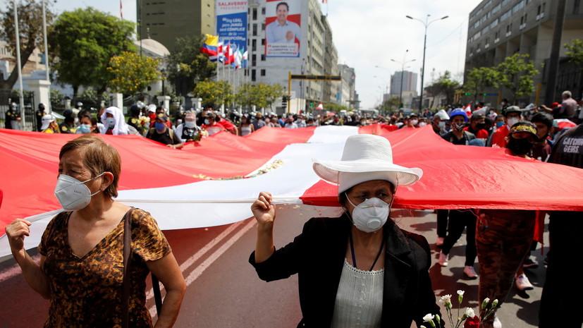 Франсиско Сагасти станет временным президентом Перу