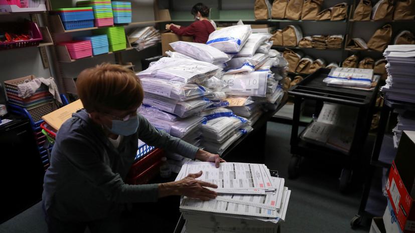 В Висконсине оценили затраты на возможный пересчёт голосов