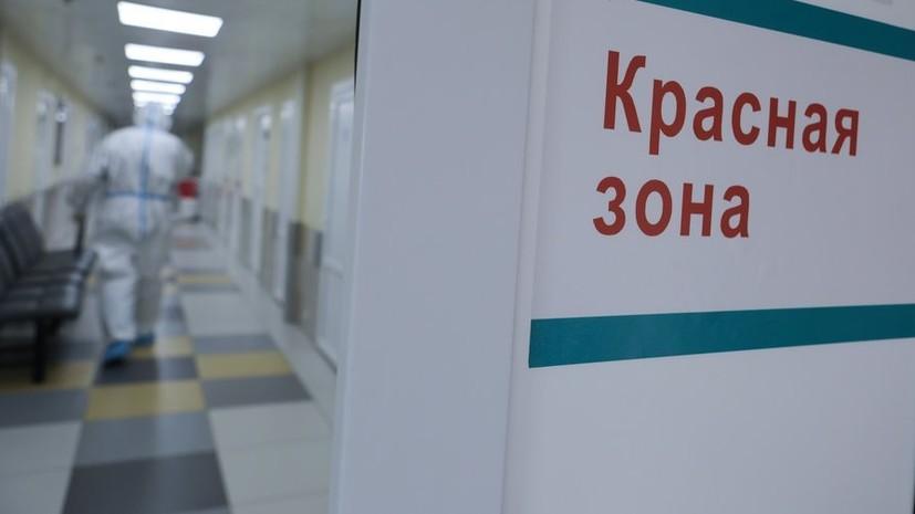 В 43 регионах России превышены пороги заболеваемости ОРВИ