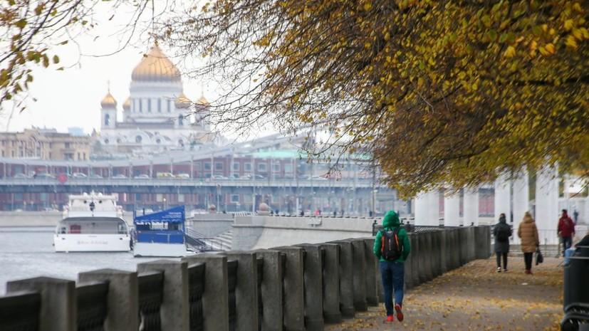 В Москве 17 ноября ожидается до -3 °С