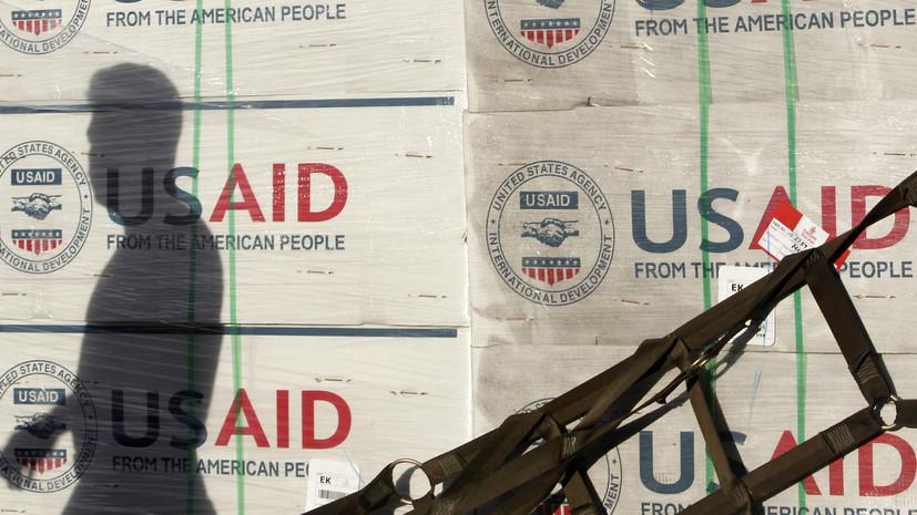 США выделят $27 млн на продвижение своих интересов в ряде регионов мира