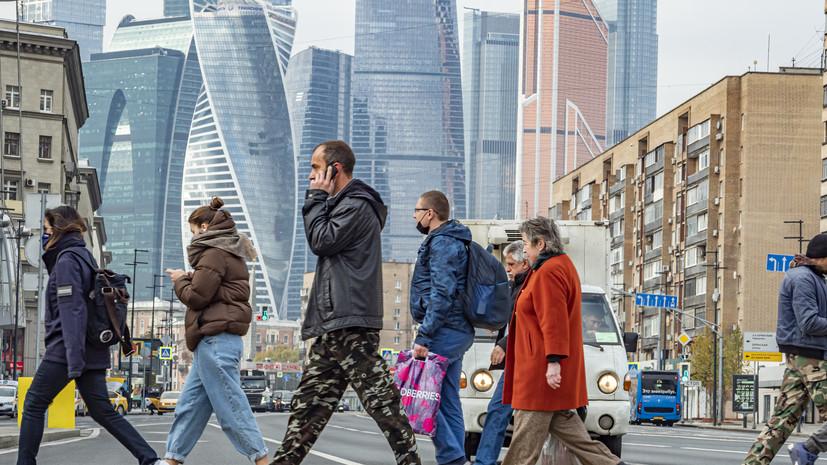 Синоптики назвали прошедшую в Москве ночь самой холодной с начала осени