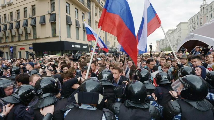 В Госдуму внесли проект о запрете финансирования митингов из-за рубежа