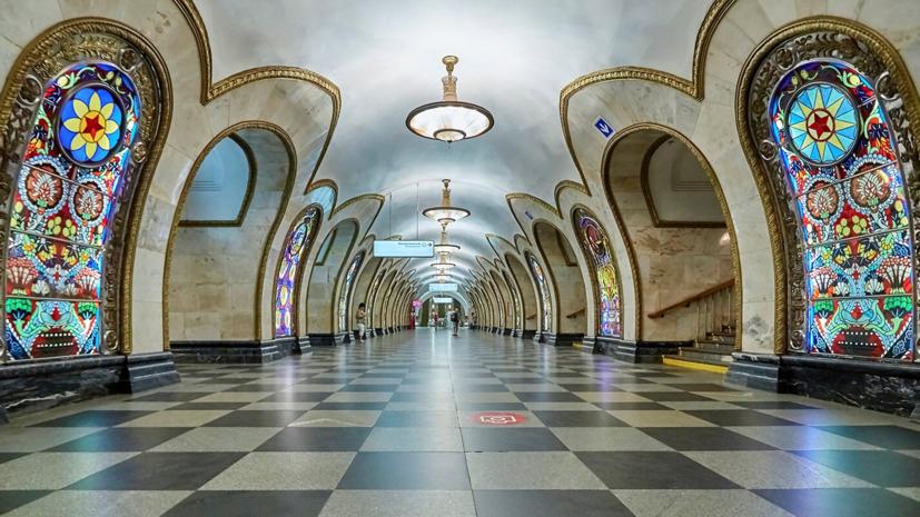 В Москве на год закроют вестибюль станции «Новослободская»