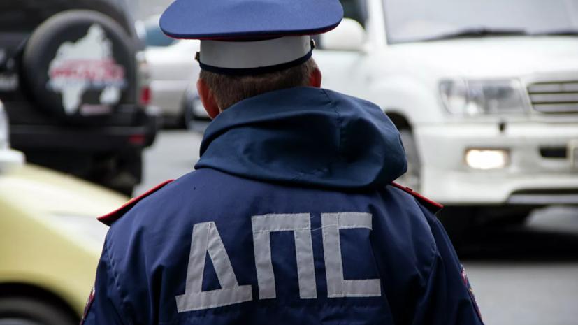 В Госавтоинспекции назвали общественный транспорт самым безопасным в России