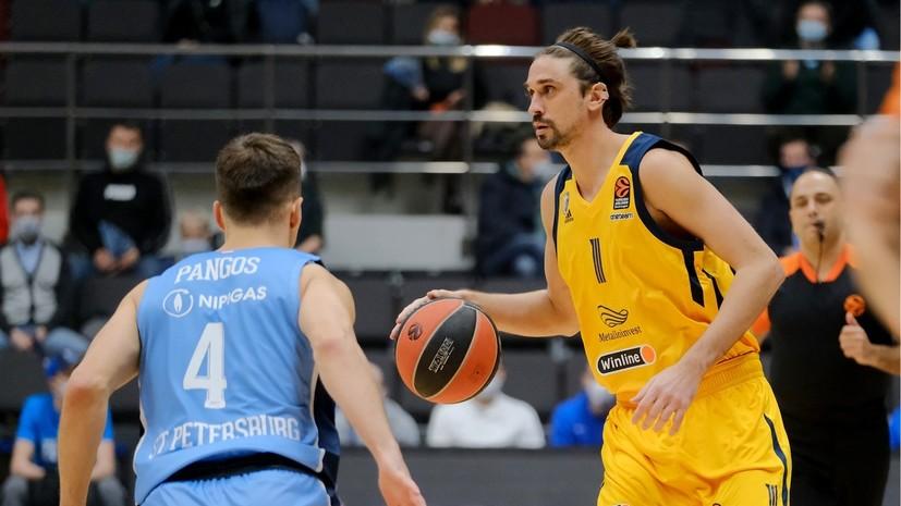 «Химки» победили «Зенит» в баскетбольной Евролиге