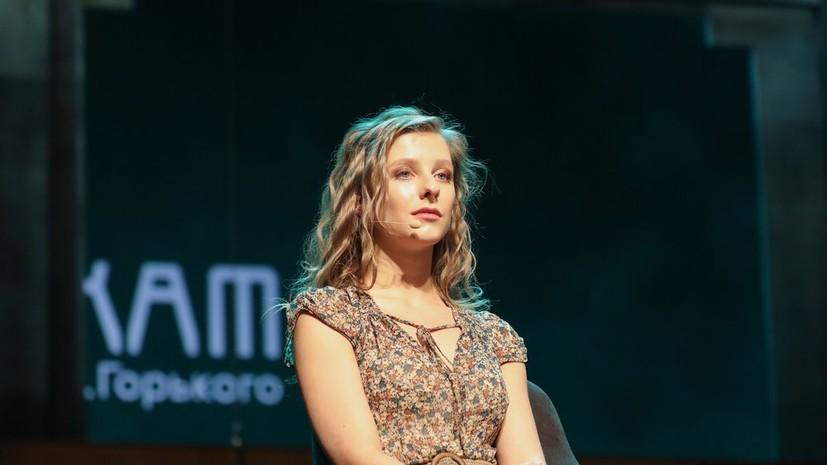 Премьера спектакля «Нюрнбергский вальс» пройдёт 20 ноября на сцене МХАТ имени Горького