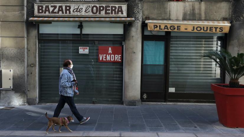 Число случаев заболевания COVID-19 во Франции превысило 2 млн