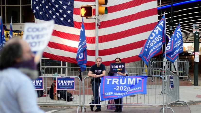 Суд Пенсильвании отклонил иск штаба Трампа по Филадельфии