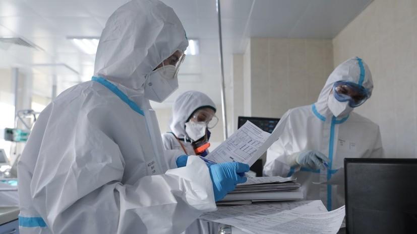 В Улан-Удэ создаются амбулаторные центры для пациентов с COVID-19