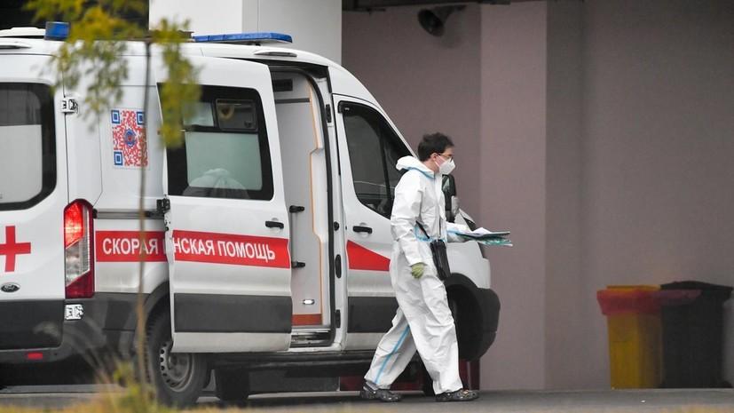 В России выявили 20 985 новых случаев заражения коронавирусом