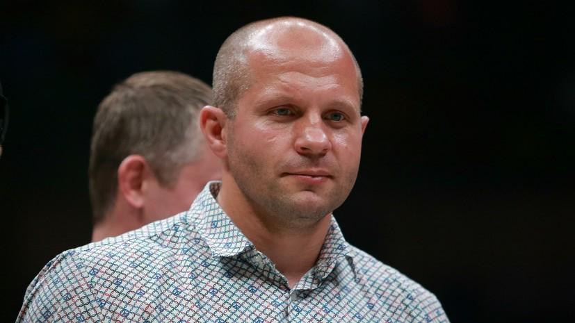 Фёдор Емельяненко признался, что думал о завершении карьеры из-за ситуации с коронавирусом