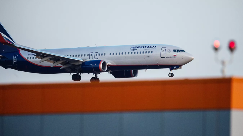 «Аэрофлот» планирует возобновить рейсы в Иран с 18 ноября