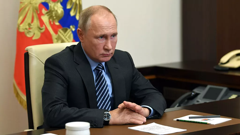 Путин проведёт совещание по ситуации с коронавирусом в регионах