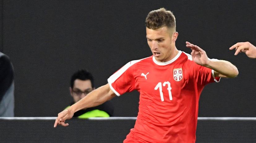 Футболист сборной Сербии заболел коронавирусом перед матчем Лиги наций с Россией