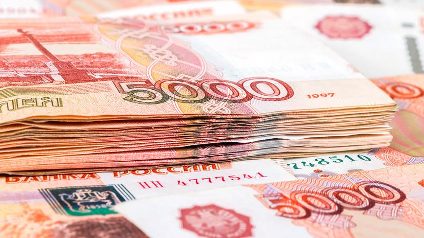«Более справедливый подход»: Совет Федерации одобрил закон о повышении НДФЛ на доходы более 5 млн рублей