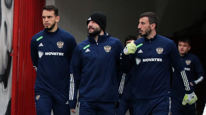 Сборная России опустилась в третью корзину жеребьёвки отбора ЧМ-2022