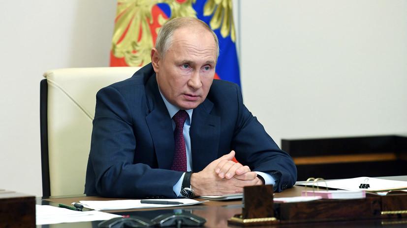 «Недопустима любая нерасторопность»: Путин призвал незамедлительно реагировать на сбои в борьбе с коронавирусом