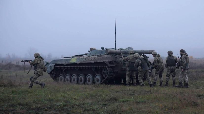 Украина проводит учения под Львовом совместно с инструкторами НАТО
