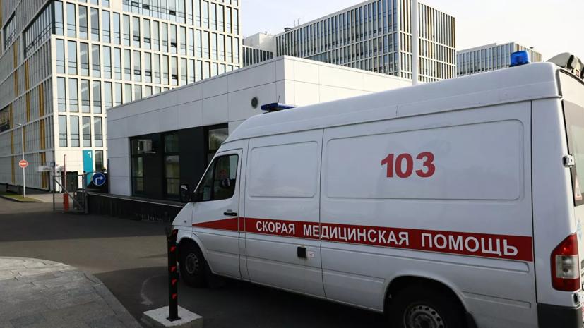 СМИ сообщили о разрыве трубы с кислородом в больнице в Коммунарке