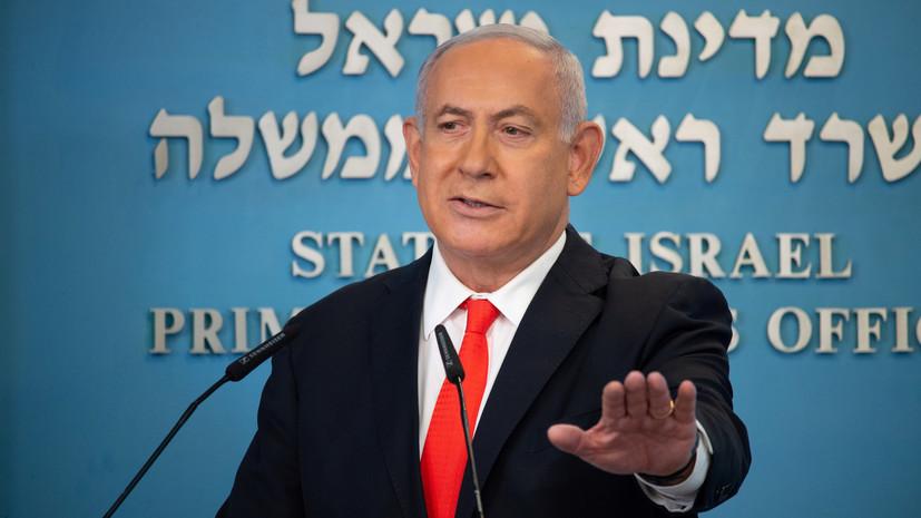 Нетаньяху пообещал не позволить Ирану «окопаться» в Сирии