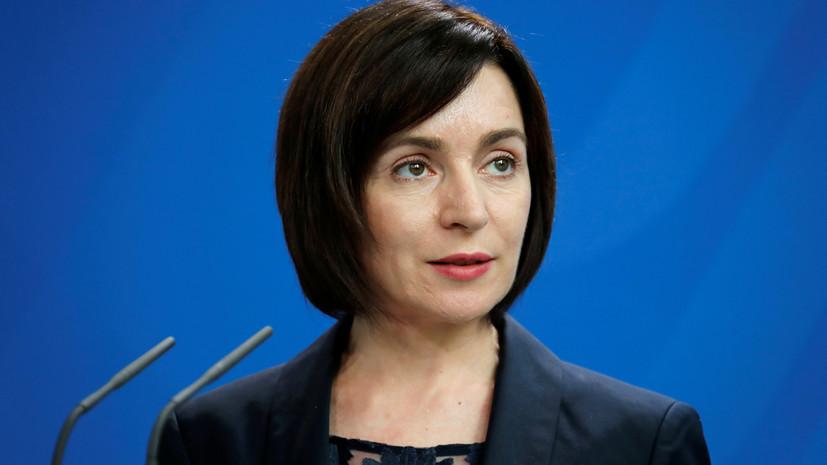 Санду призвала к разморозке отношений с Украиной