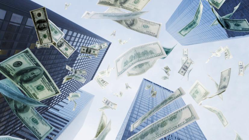 Денежный вирус: мировой долг впервые превысил $272 трлн