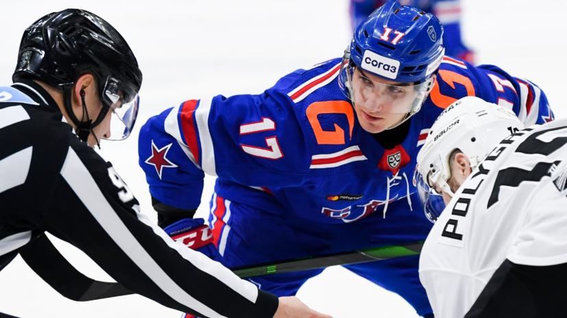 СКА потерпел поражение от «Трактора» в КХЛ