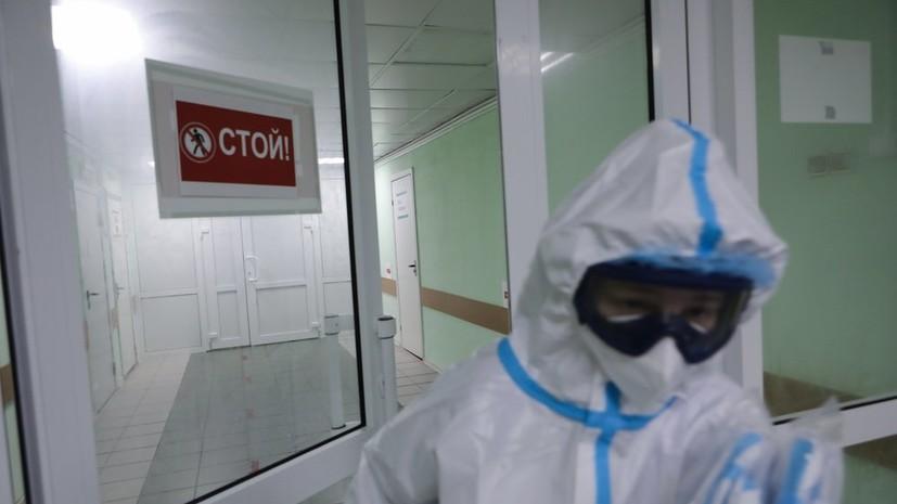 В Москве за сутки умерли 73 человека с коронавирусом