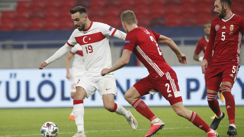 Сборная Венгрии обыграла Турцию в Лиге наций