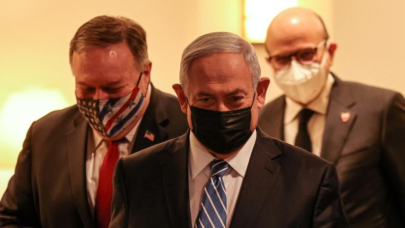 Помпео встретился в Иерусалиме с Нетаньяху и главой МИД Бахрейна