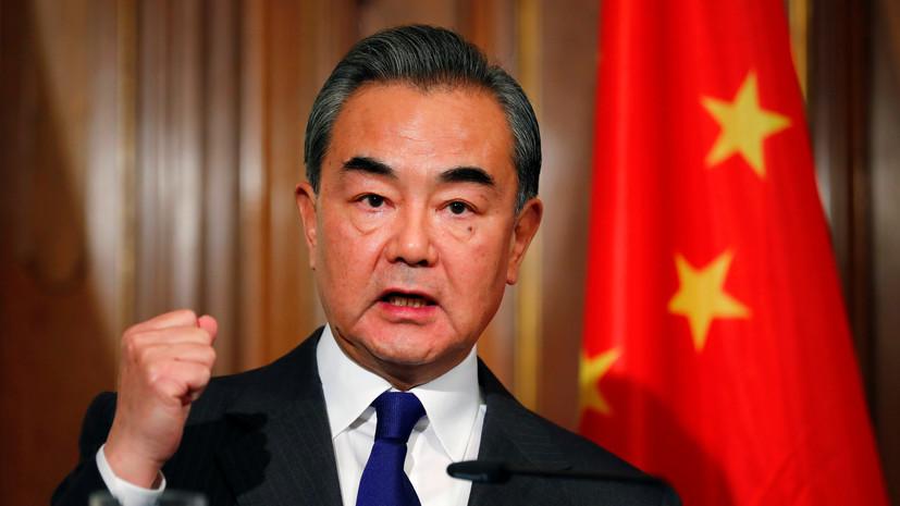 МИД КНР: Китай готов совместно с Россией бороться с мировой гегемонией