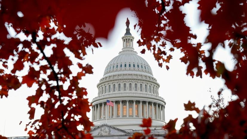 Сенат США одобрил кандидата на должность посла в Венесуэле