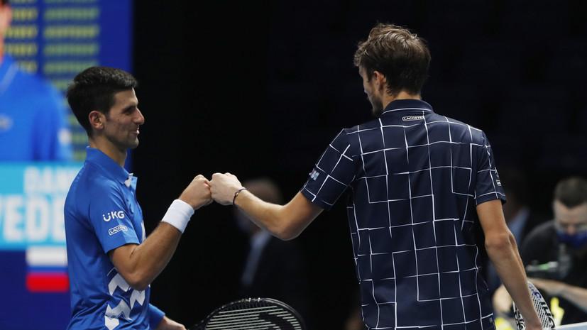 Джокович назвал Медведева одним из лучших теннисистов в мире