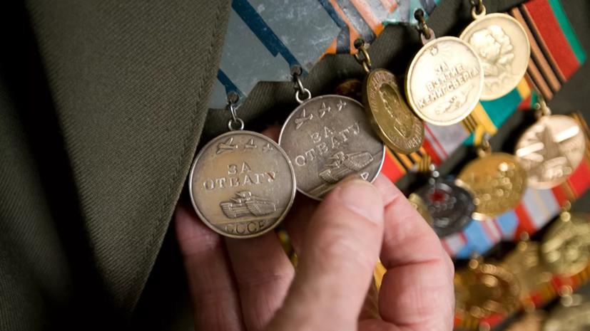 Ветеранам Великой Отечественной войны предложили назначить выплаты к Новому году