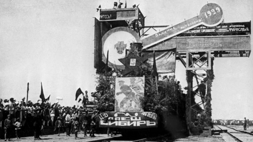 Пятилетку в четыре года: тест RT о советской индустриализации