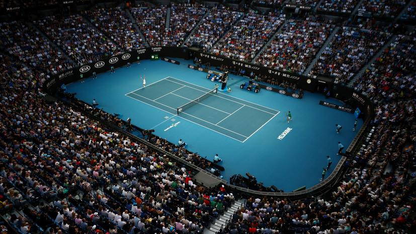 «Турнир превратится в лотерею»: ведущие теннисисты выразили опасения по поводу мер безопасности на Australian Open