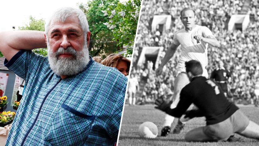 «Гений, но по натуре не спортсмен»: автор биографии Эдуарда Стрельцова вспоминает об игровых качествах великого форварда