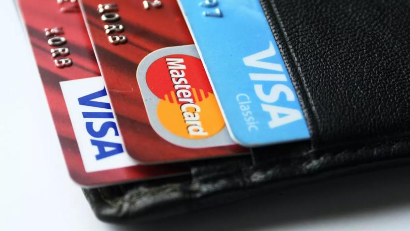 Эксперты: банки стали реже одобрять заявки на получение кредитных карт в России