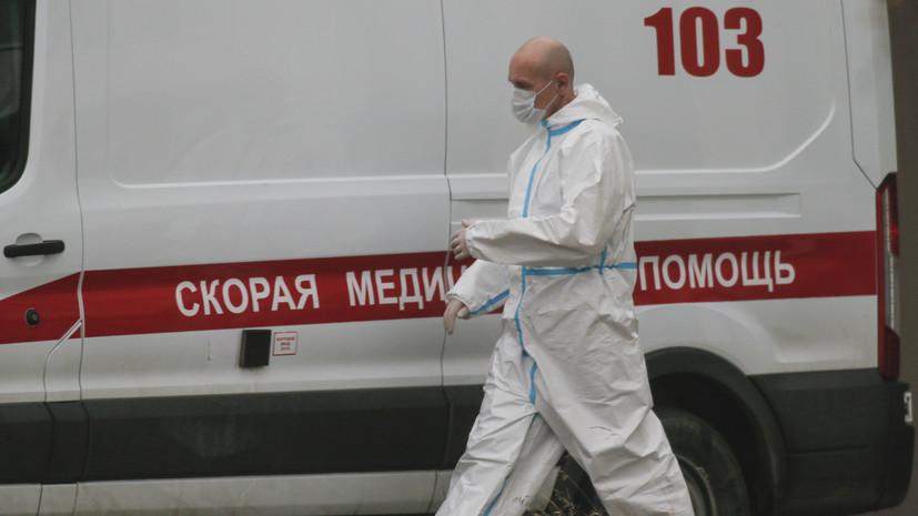 В Челябинской области прокомментировали ситуацию с COVID-19