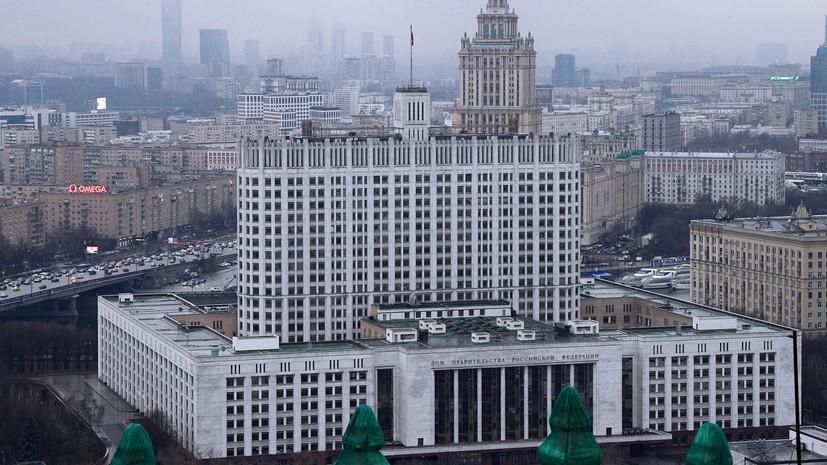 «Позволит выровнять ситуацию»: правительство выделит регионам ещё 80 млрд рублей для компенсации потерь от пандемии