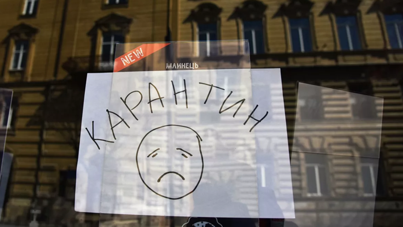 Власти Челябинской области ужесточили карантинные меры