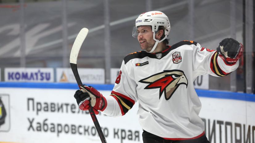 «Авангард» нанёс «Барысу» третье поражение подряд в КХЛ