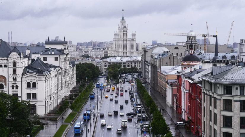 В Гидрометцентре рассказали о погоде в Москве