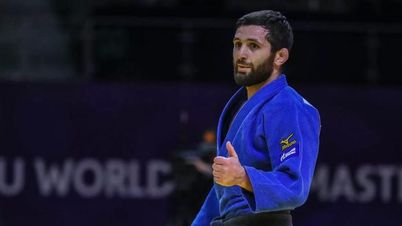 Российский дзюдоист Мшвидобадзе стал чемпионом Европы