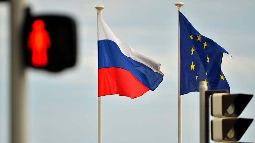 Евродепутат заявил о необходимости отмены санкций против России