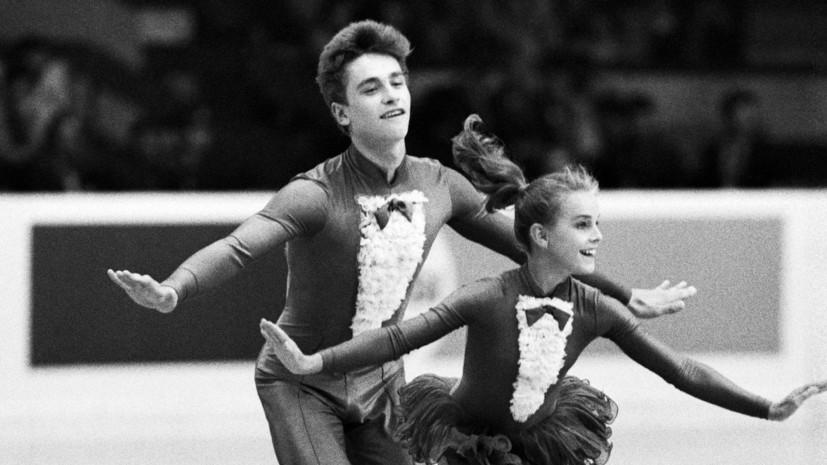 «Аура Сергея действовала как магнит»: 25 лет назад во время тренировки скончался от инфаркта фигурист Гриньков