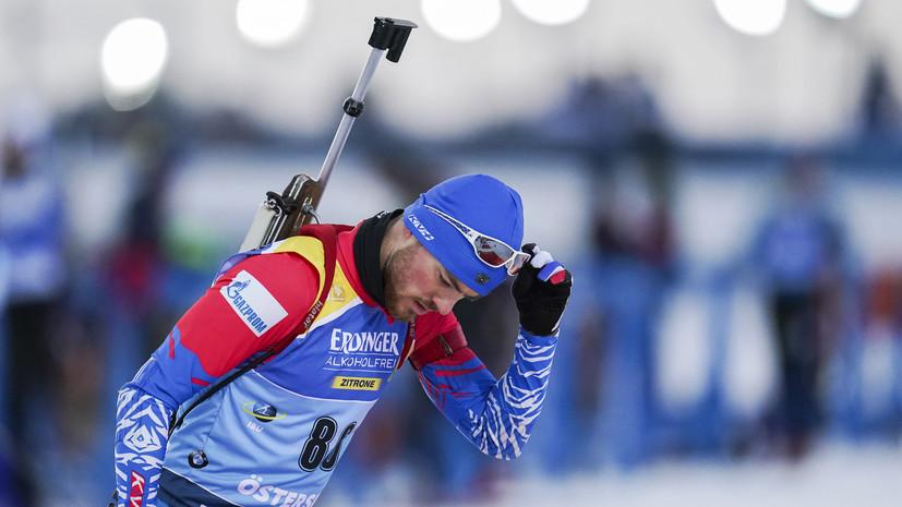 «У меня нет мечты выиграть Олимпиаду»: Бабиков о дисквалификации Устюгова, работе с Каминским и уникальности Логинова