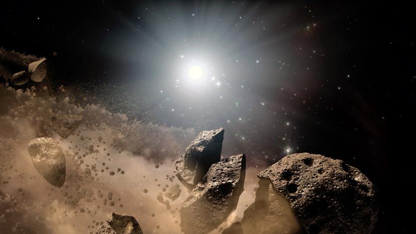 В РАНпланируют изучение перспектив добычи ресурсов в космосе