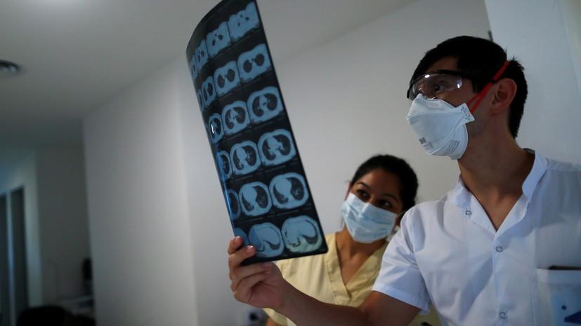 В Аргентине за сутки выявили более 10 тысяч случаев коронавируса